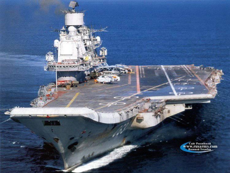 Rusia necesita una flota de portadores fuerte