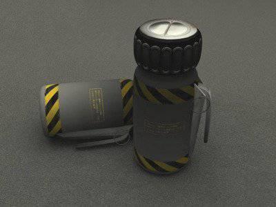 अमेरिकी सेना के लिए विद्युत चुम्बकीय हथगोले