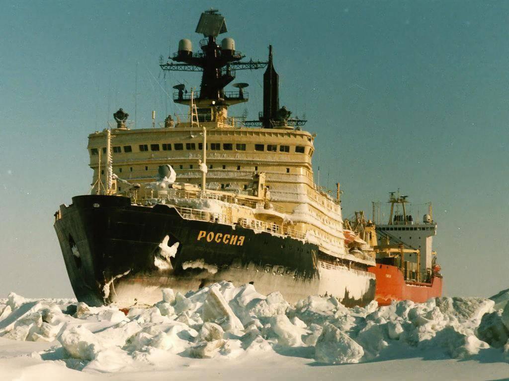 Картинки по запросу квест арктика спб