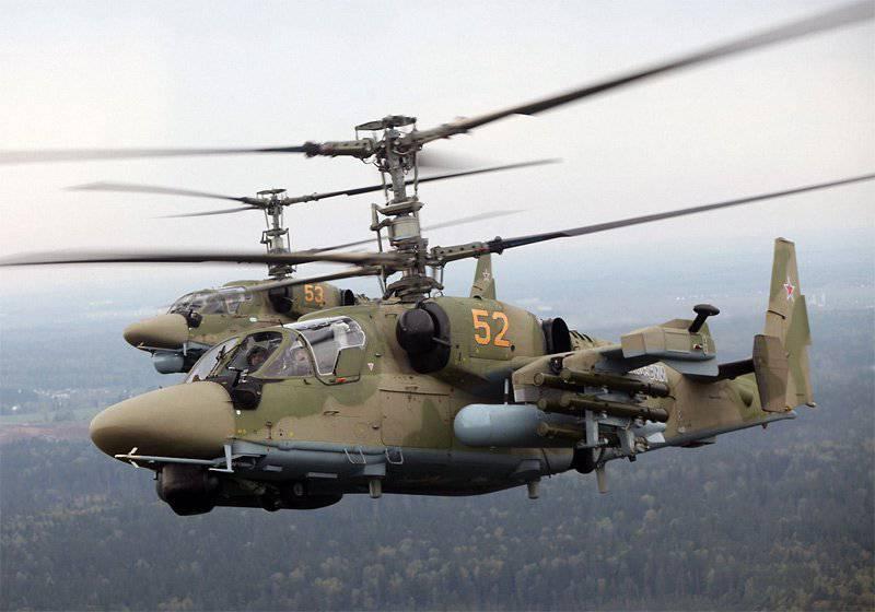 आधुनिक रूसी हमला हेलीकॉप्टर