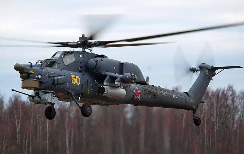 Вертолет Ми-28Н борт №50 желтый из партии вертолетов, переданной ВВС на авиабазу 344 ЦБПиПЛС АА 8 октября 2011 г., г.Торжок, Тверская область (автор фото - Сергей Аблогин, http://ablogin.ru/)
