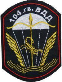 """""""Mi honor para mi patria, gloria para mí"""" 6 Diciembre Diciembre 104 Fuerzas aerotransportadas"""