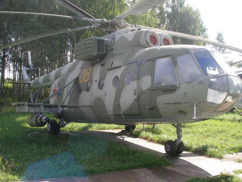 Mi-18 - restante en el proyecto