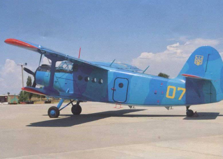 Украинская морская авиация – трудно, но перспективы есть