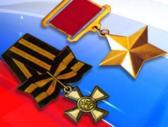 Heldentag des Vaterlandes
