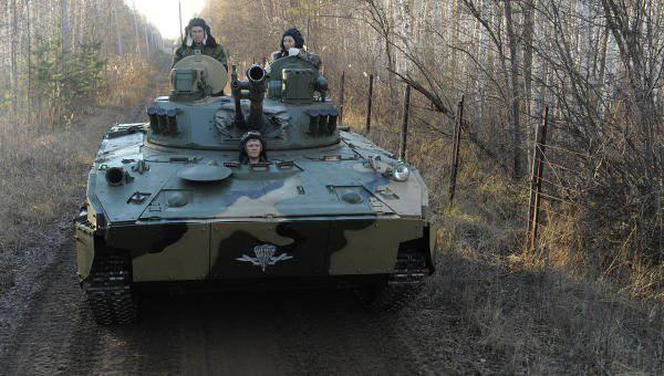 Se resolvió el problema de adoptar las Fuerzas Aerotransportadas de RF BMD-4.