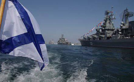 El regreso de los barcos de la Flota del Mar Negro desde el viaje por el Mediterráneo se suspende hasta las instrucciones especiales del Estado Mayor.