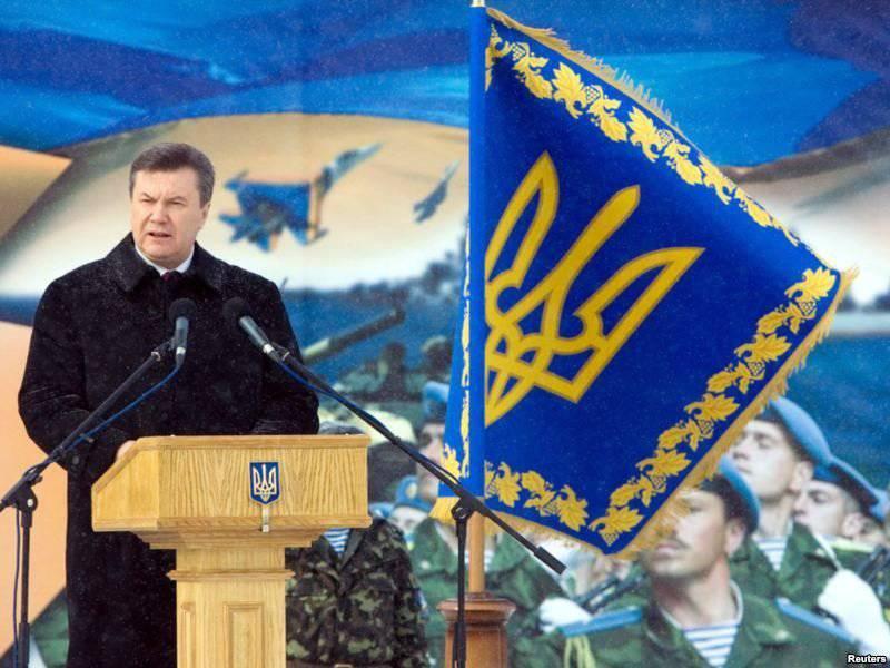 Украинская военная доктрина в контексте национальной безопасности: реальные и мнимые угрозы