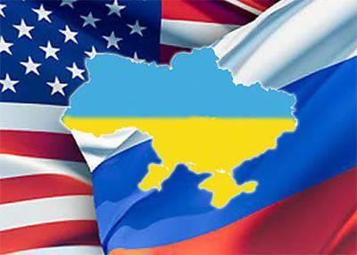 यूक्रेनी-रूसी संघ - अमेरिका किससे डरता है?