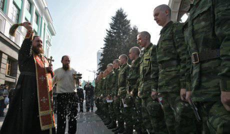 Fuerzas armadas rusas: el regreso de los capellanes