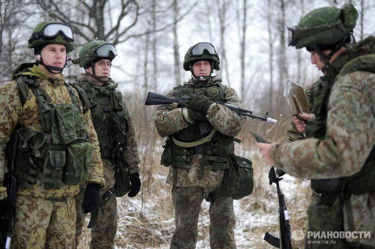 "El ejército ruso se vistió de ""concepto"""