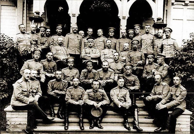 Полки царской армии.