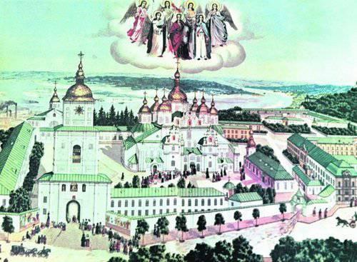 ¿Quién quemó Kiev en la víspera de la invasión de Napoleón?