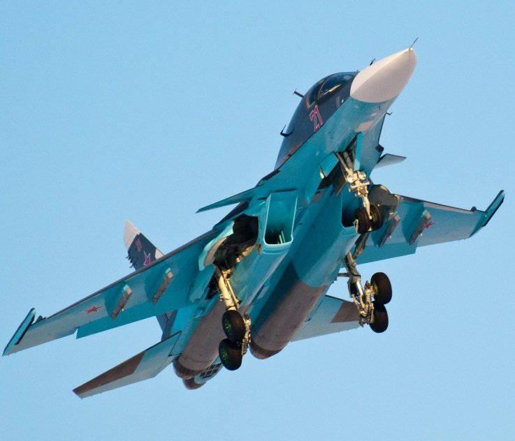 Otro Su-34 en Novosibirsk