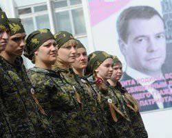 रूसी युवा देशभक्ति लाने जा रहे हैं: सचेत आवश्यकता या गलत चिंता?