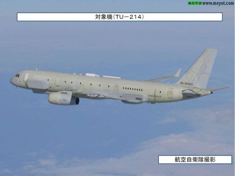 जापान के समुद्र में रूसी टोही विमान Tu-214Р दिखाई दिया