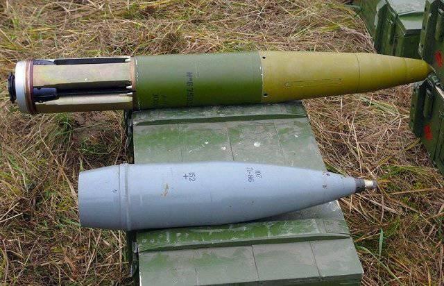 """यूक्रेन के सशस्त्र बलों ने एक निर्देशित तोपखाने की गोली """"फूल"""" कैलिबर 152 मिमी को अपनाया"""
