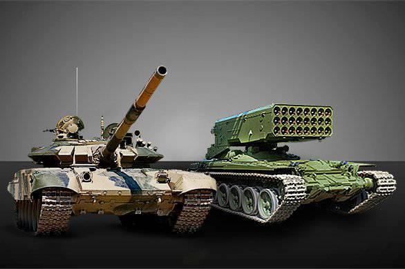 Uralvagonzavod: ¡Orden de defensa estatal-2012 completada!