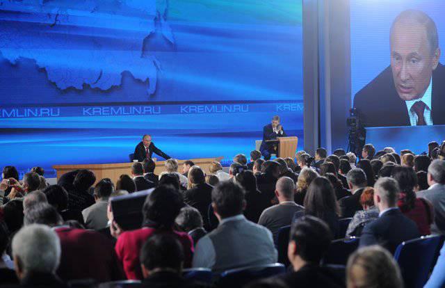 Vladimir Putin'in düzenlediği basın toplantısında