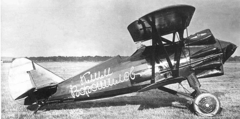 Aus der Geschichte der Eigennamen von Flugzeugen Russlands in den 1930-Jahren