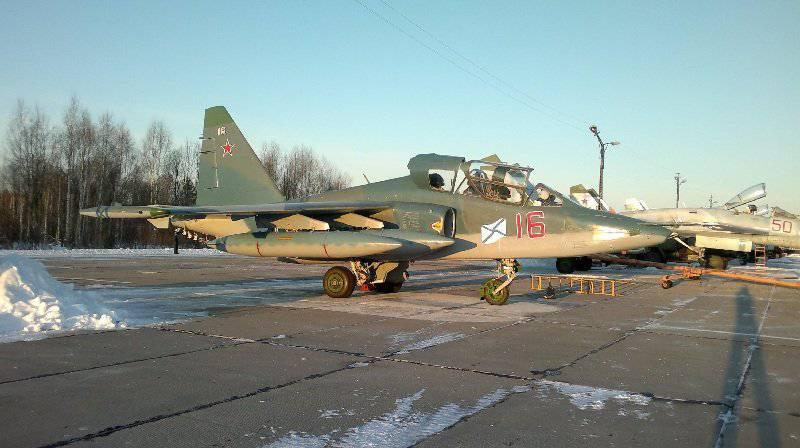 मरम्मत सु- 25UTG