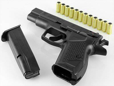 Форт-12Р - самозарядный травматический пистолет под патрон 9 мм Р.А., разработанный на базе боевого аналога Форт-12.