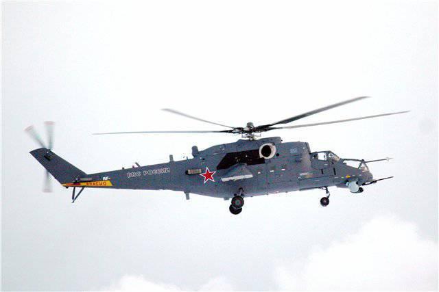 रोस्तोव में एक और नया लड़ाकू हेलीकॉप्टर