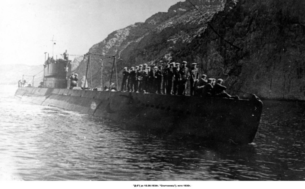 подводная лодка в дозоре
