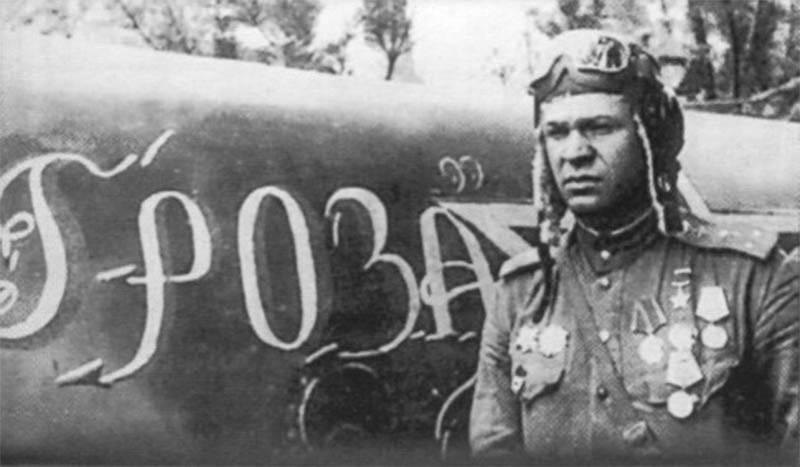 Картинки по запросу фото советских летчиков великой отечественной