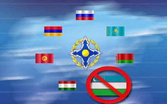मध्य एशिया की क्षेत्रीय सुरक्षा के संदर्भ में उज्बेकिस्तान। सीएसटीओ छोड़ने के कारण
