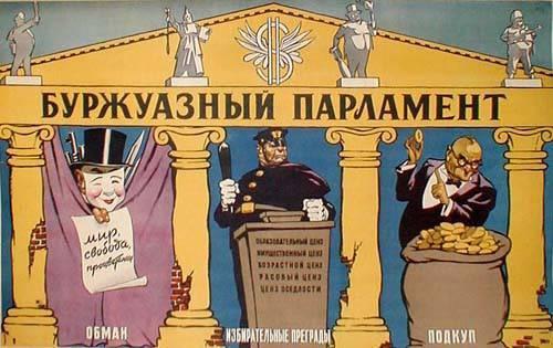 Capitán español sobre democracia y la URSS.