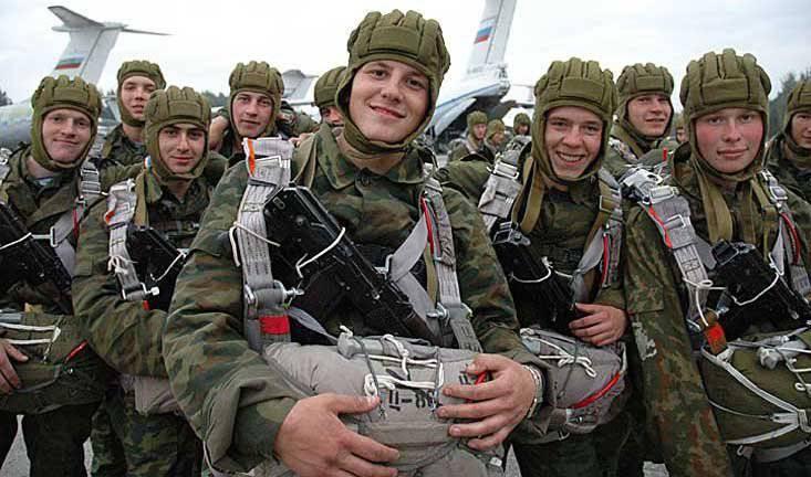 रूस के सशस्त्र बलों की संख्या का औचित्य