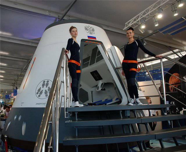РКК «Энергия» закончила работы над созданием нового космического корабля