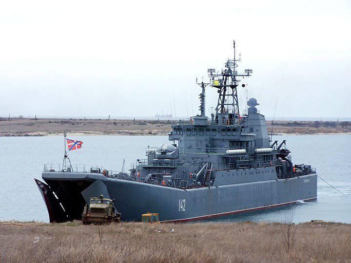 काला सागर बेड़े का तीसरा लैंडिंग जहाज सीरियन टार्टस में चला गया