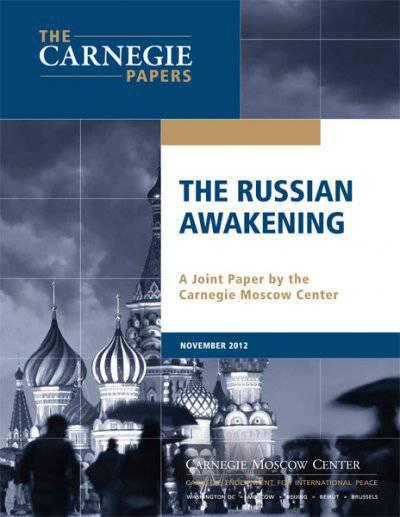 Московский центр Карнеги делает прогнозы о тройном кризисе и революции в России