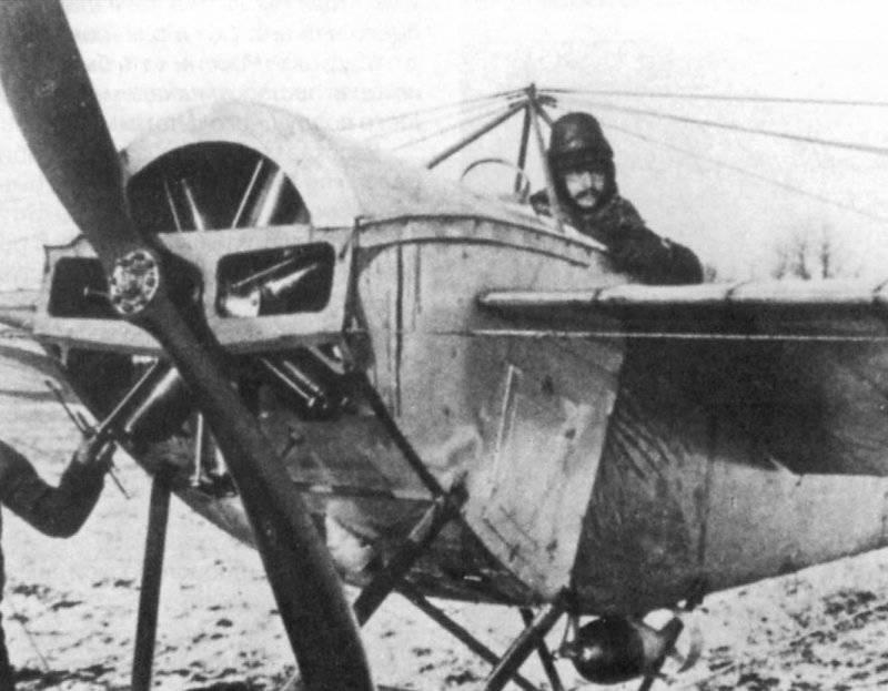 Белый авиадарм генерал авиации Вячеслав Матвеевич Ткачев