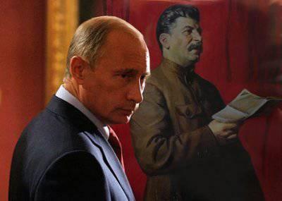 Путин и Сталин. Сравнительный анализ