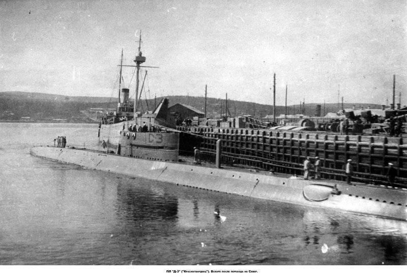 """Подводные лодки типа """"Декабрист"""""""
