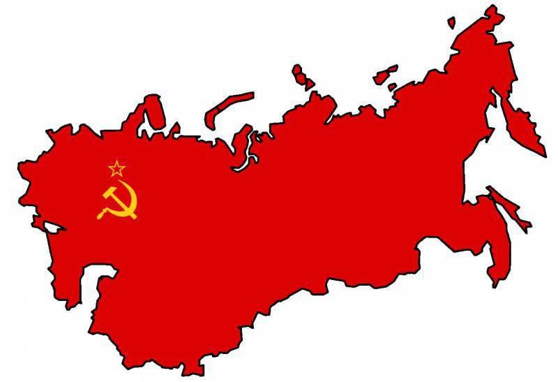90 лет назад на карте мира появился СССР