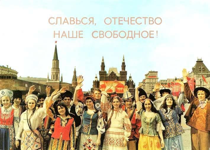 जातीय दुनिया रूस की राष्ट्रीय सुरक्षा की गारंटी है