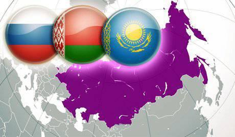 यूरेशियन संघ और विश्व हेग्मों के बारे में लोकप्रिय