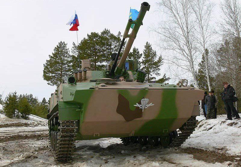 БМД-4М (боевая машина десанта-4 модернизированная) - боевая машина...