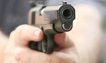 आत्मघाती हथियार