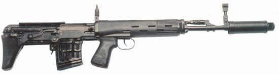 Rifle de francotirador IED