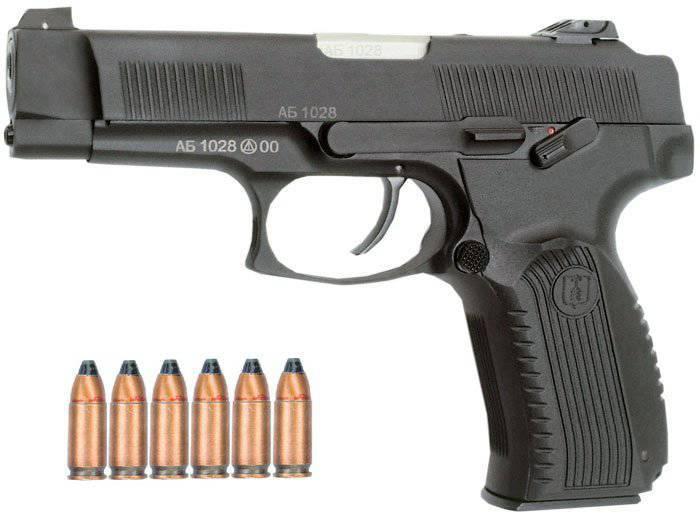 ¿Qué determina la efectividad del disparo automático de armas?