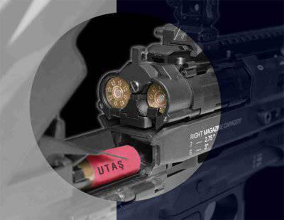 """""""असॉल्ट"""" बंदूक UTS-15"""