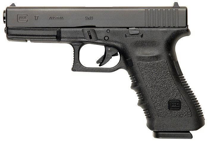 Pistola Glock 17 (Austria)