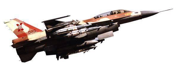 Israel acumula bombas de precisão JDAM