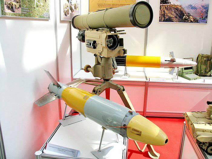 Municiones de precisión para infantería