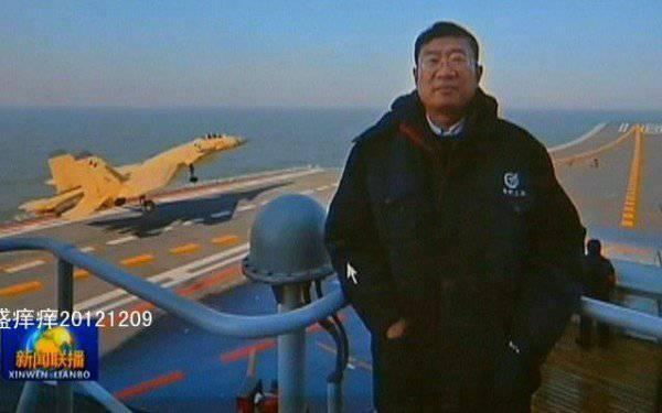 Industria de la aviación china: diseñador de hazaña